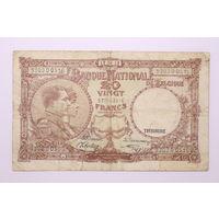 Бельгия, 20 франков 1941 год