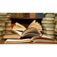 МИРОВАЯ ПРОЗА ХХ ВЕКА - Шедевры зарубежной литературы (сборник)