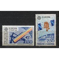 Космос. Европа. Europa CEPT. Французская Андорра. 1991. Полная серия 2 марки. Чистые. Цена в каталоге 35 евро.