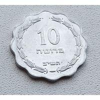 Израиль 10 прут, 1952 2-15-23