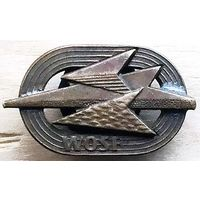 Польский армейский спортивный значок WOSF в бронзе