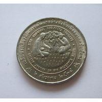 Таиланд 20 бат 2539 (1996) ФАО - Международный продовольственный саммит