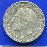 Югославия 10 динаров 1931 , серебро