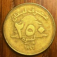 Ливан, 250 ливров 1996