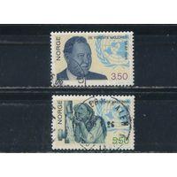 Норвегия 1995 50 лет ООН Трюгве Ли Беженка Полная #1187-8