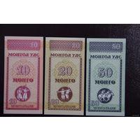 Монголия 10 20 50 менге 1993 UNC