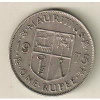 Маврикий 1 рупия 1975