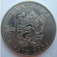 Болгария 50 стотинок 2004 г. Членство Болгарии в НАТО