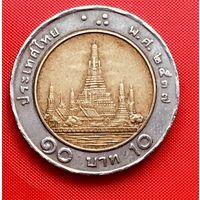 15-10 Таиланд, 10 бат 1994 г.