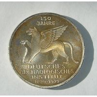 ФРГ, 5 Марок 1979 150 лет Археологическому Институту Серебро (103)