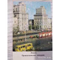 Календарик 1983 200.000 т