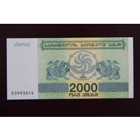 Грузия 2000 купонов 1993 UNC