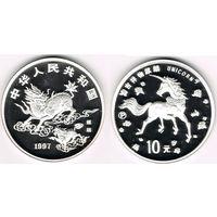 """Куплю монеты Китая """"Unicorn"""" (1994 - 1997) серебро (1 oz)"""