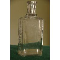 Бутылка   12,5 см    целая