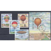 [1169] Коморы 1983. Авиация.Воздушные шары.  Гашеная серия.