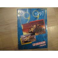 Каталоги моделей DRAGON (+KIRIN) 1997 год, ИСТОРИЯ МОДЕЛИЗМА