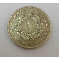 Иордания 1 динар 1998, Хусейн