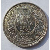 Индия, рупия, 1918, серебро