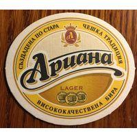 """Подставка под пиво """"Ариана"""" /Болгария/ No 2"""