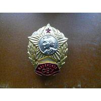 Знак нагрудный. Суворовское военное училище. Казанское СВУ. Закрутка.
