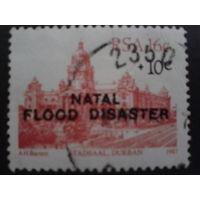 ЮАР 1987 стандарт, надпечатка
