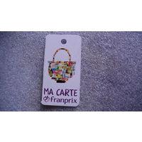 """Скидочная пластиковая карта """"MA CARTE franprix"""". Франция. распродажа"""