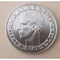 Бельгия 50 франков 1958 г. Серебро 0.835 . Международная выставка Экспо 1958 в Брюсселе