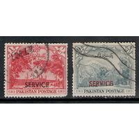 Пакистан /1957/1959/ Официальные марки / Мечеть / Michel #PK D57,PK D56 / 2 Марки