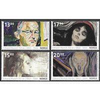 2013 Норвегия 1804-1807 Живопись 17,50евро