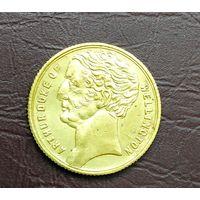 Медаль Герцог А.Веллингтон 1852г. Великобритания