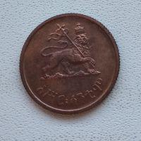 Эфиопия 10 центов, 1944 6-12-26