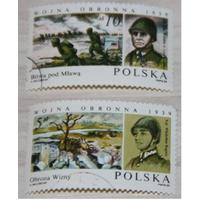 Польша 1985 г. Война, сражения 1939 года, М#2991-92 , 2 марки, Гаш **с клеем