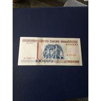 РБ 100000 рублей 1996 год серия зВ
