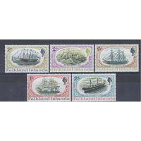 [654] Фолкленды 1970. Парусники,корабли.