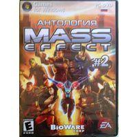 Антология Mass Effect #2