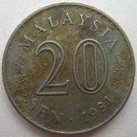 Малайзия 20 сен 1981 г. (g)