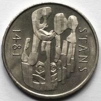 Швейцария 5 франков 1981 года. Конвенция Штанса 1481