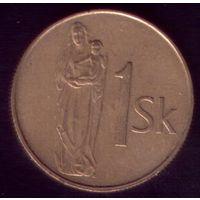 1 Крона 1994 год Словакия