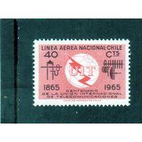 Чили.Ми-635. U.I.T.- Международный союз электросвязи.100 лет.1865-1965.
