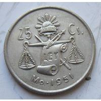 Мексика, 25 центов, 1951, серебро