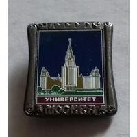 Москва, Университет