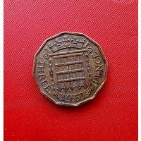 92-26 Великобритания, 3 пенса 1961 г.