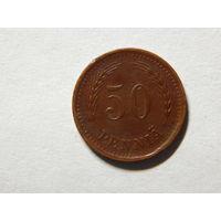 Финляндия 50 пенни 1942г