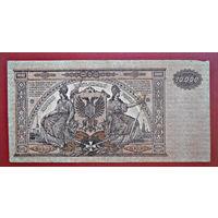 10000 рублей, 1919 года, Главное командование ВС на юге России. ЯВ-026