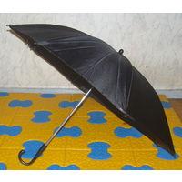 Зонтик маленького джентльмена. Отличный подарок. Новый в упаковке. Распродажа!
