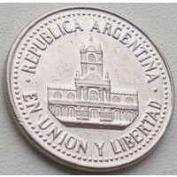 Аргентина, 25 сентаво 1993 года