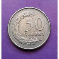 50 грошей 1995 Польша #02