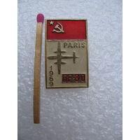 "Знак. Авиасалон в Париже. Самолёт ""БЕ-30"". 1969"