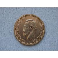 10 рублей 1898 г.
