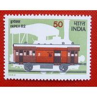 Индия. Железная дорога. ( 1 марка ) 1982 года.